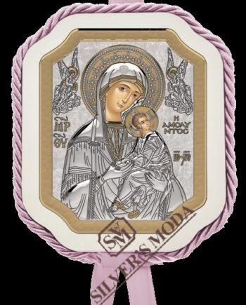 φυλαχτά ασημένια εικόνες κούνιας, Παναγία Αμόλυντος-silver holy kids icon amolystos