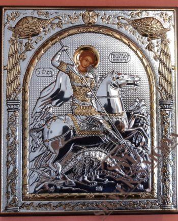 Αγίου Γεωργίου ασημένια εικόνα - holy icon Saint George