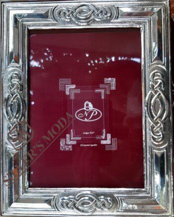 Ασήμι 925º κορνίζα-sterling silver 925º frame